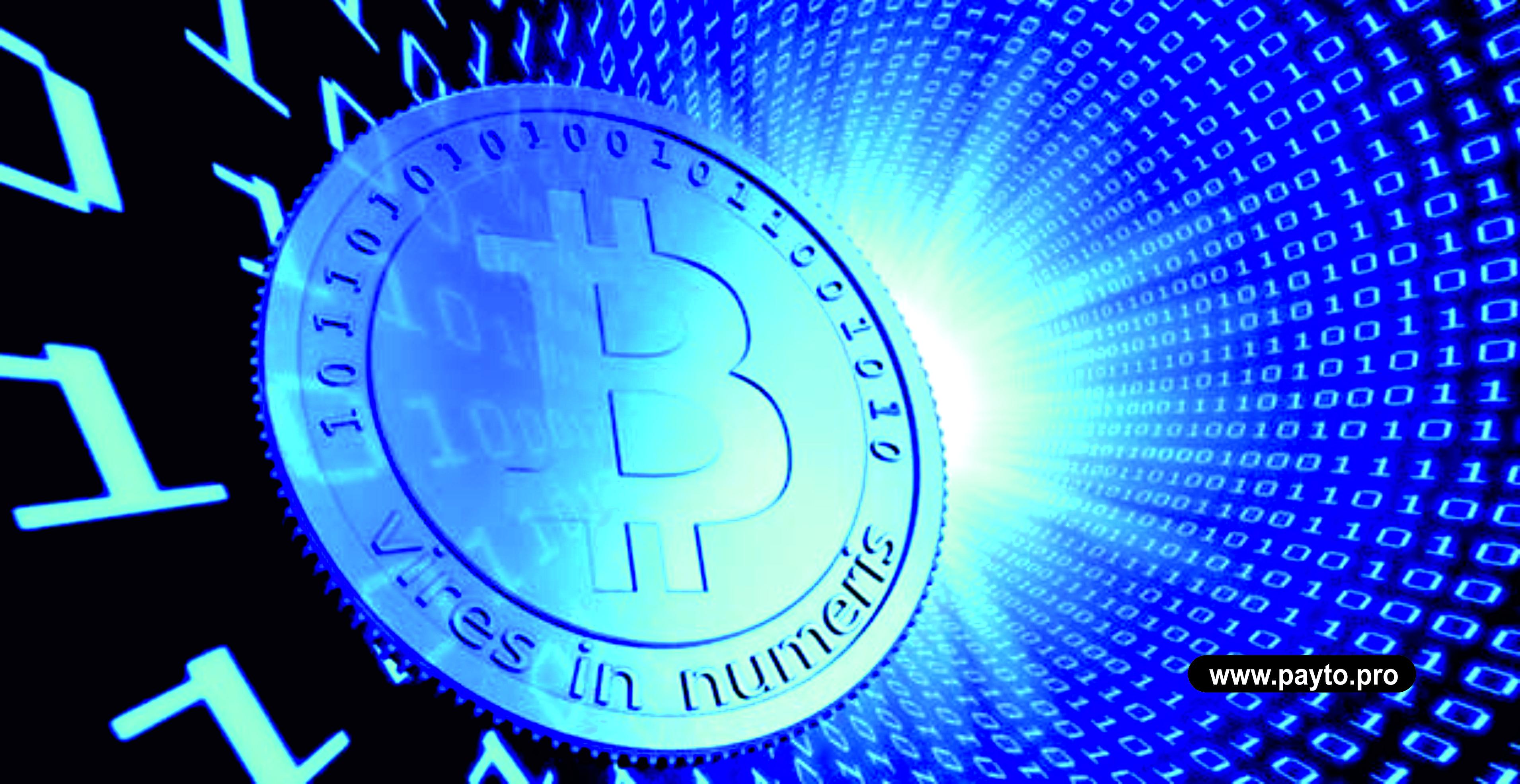 что такое облачный майнинг криптовалюты